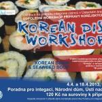 korean_final